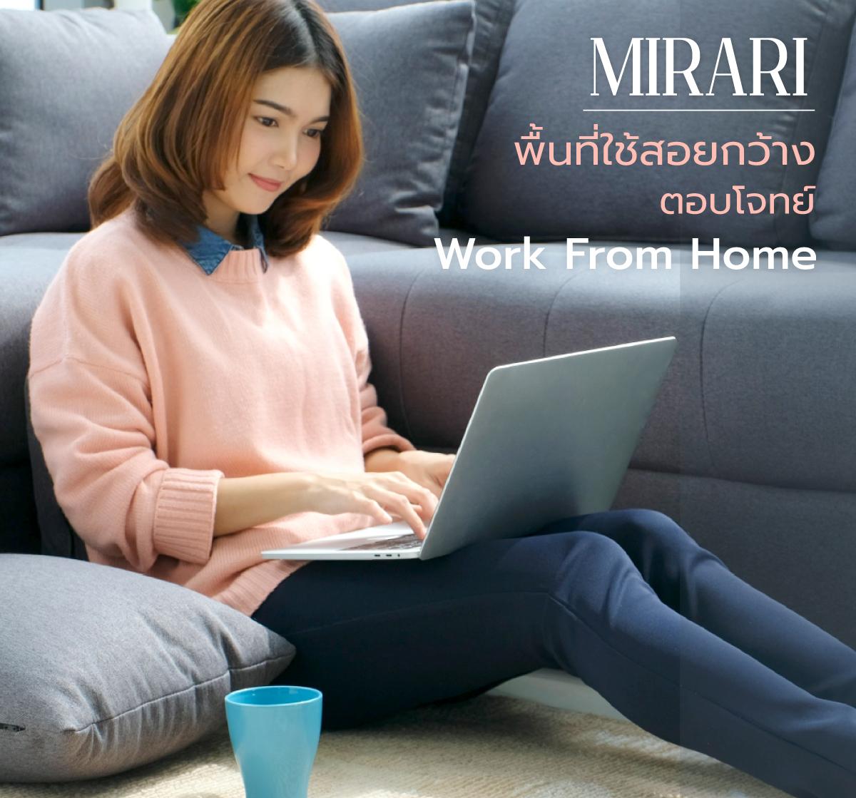 Mirari_mobile_banner02