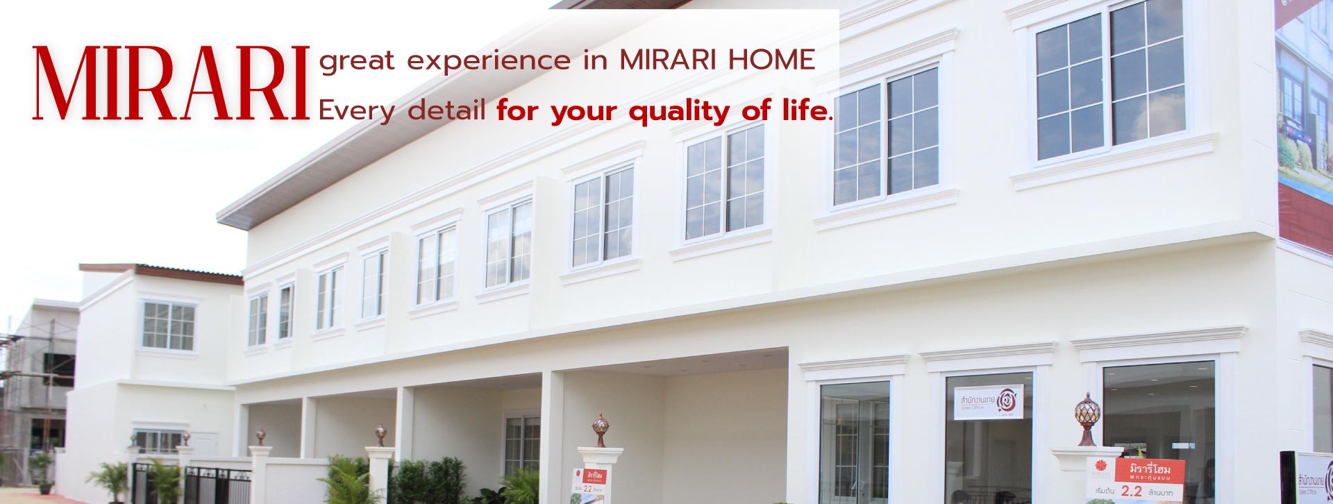 Mirari-Home_Banner-01_EDIT-10-AugEN