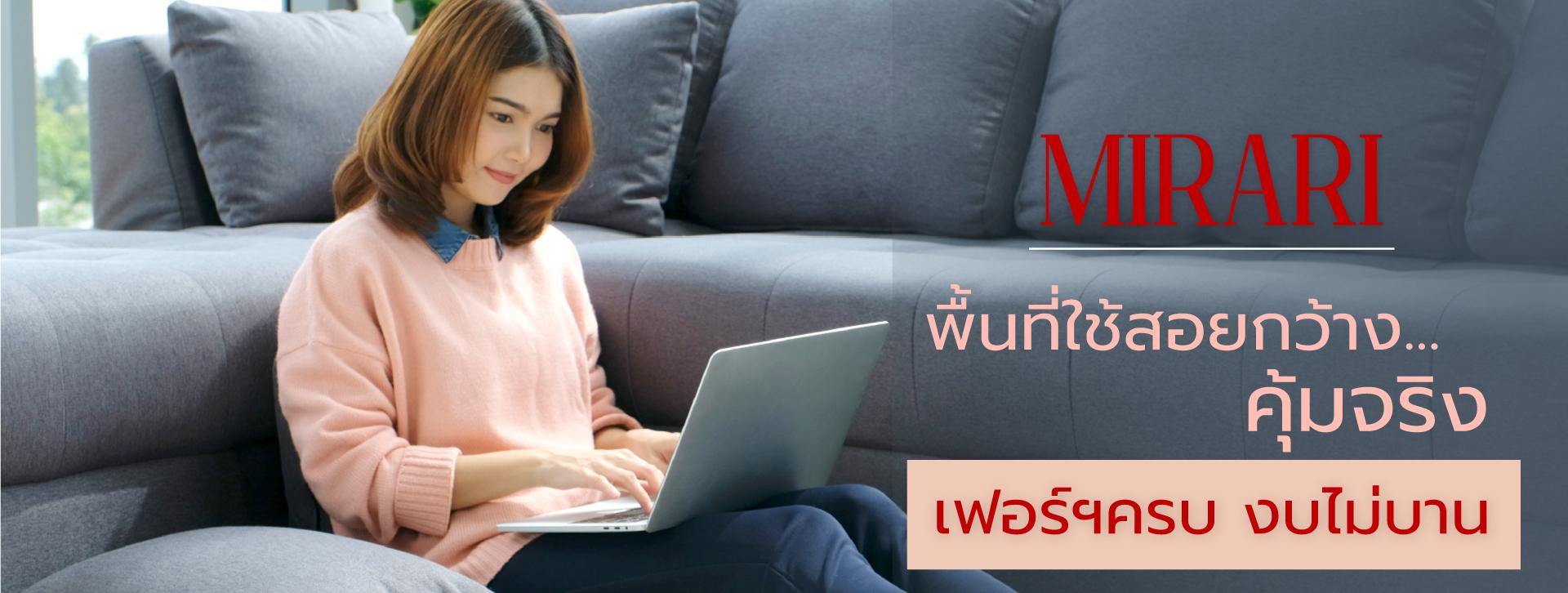Mirari-Home_Banner-02_EDIT-16-Aug