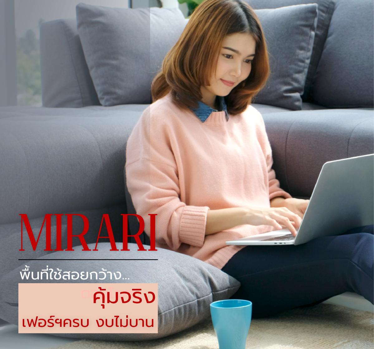 Mirari-Home_Banner-03_EDIT-16-Aug