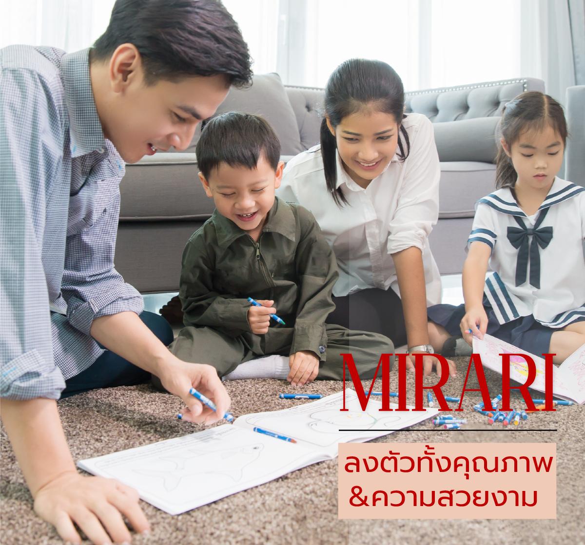 Mirari-Home_Banner-04_EDIT-16-Aug